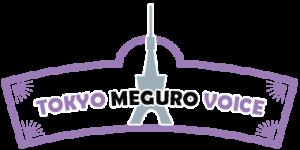 TOKYO MEGURO VOICE